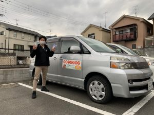 長岡京市 デイサービス